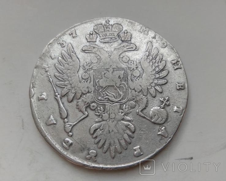 Рубль 1737 лот 1, фото №4