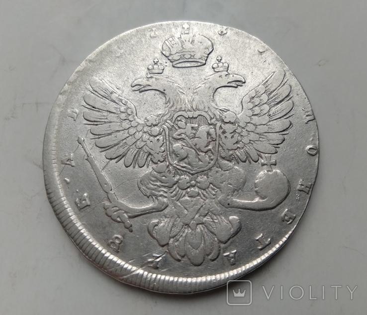 Рубль 1737 лот 2, фото №5