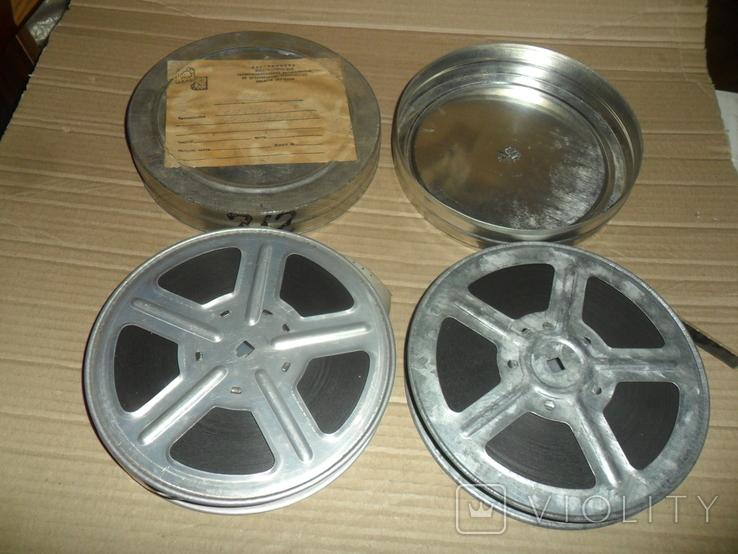 Кинопленка 16 мм 2 шт Горький в Нижнем Новгороде 1 и 2 части, фото №2