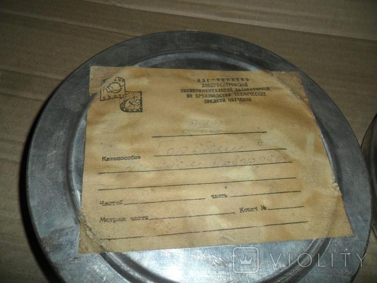 Кинопленка 16 мм 2 шт Горький в Нижнем Новгороде 1 и 2 части, фото №3