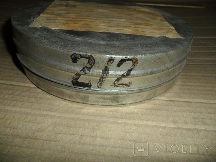 Кинопленка 16 мм 2 шт Горький в Нижнем Новгороде 1 и 2 части, фото №6
