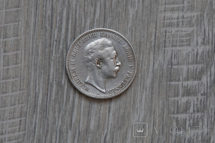 2 марки 1904, фото №2