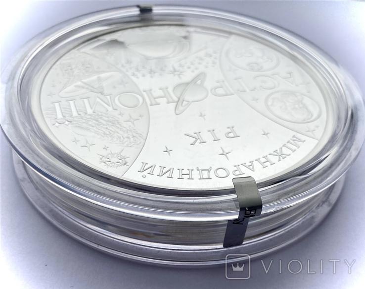 100 гривен. 2009. Международный год астрономии (серебро 999, вес 1000 г), фото №7