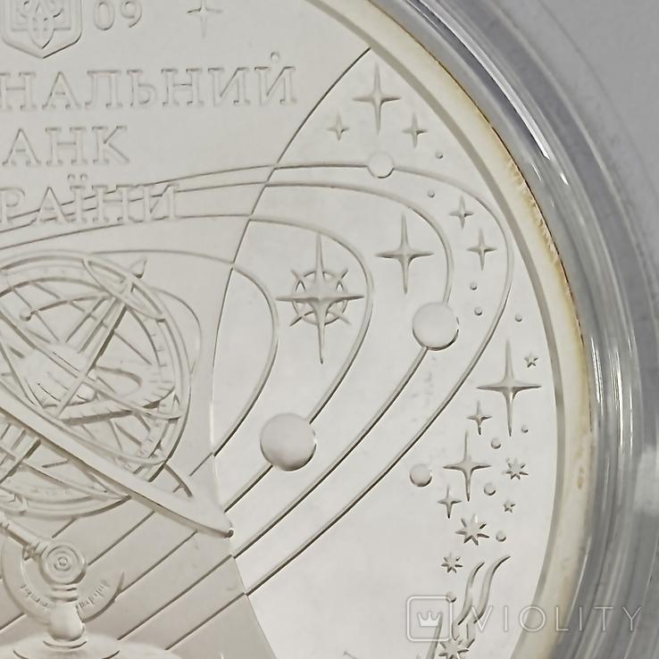 100 гривен. 2009. Международный год астрономии (серебро 999, вес 1000 г), фото №11
