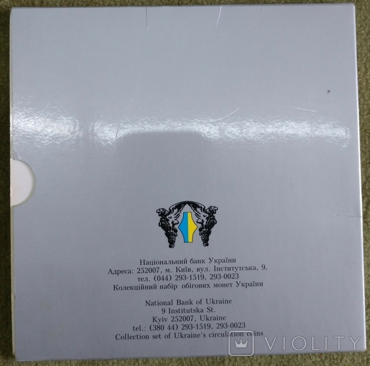 Набор обиходных монет 1996 год картон, фото №3