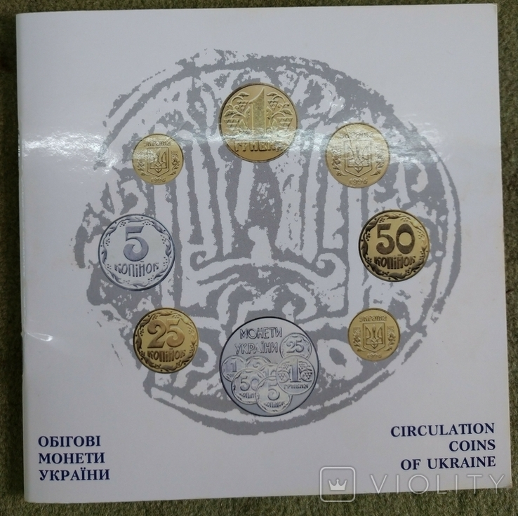 Набор обиходных монет 1996 год картон, фото №4