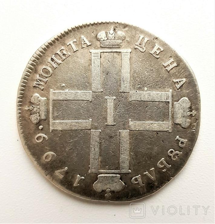 1 рубль 1799 (188), фото №4