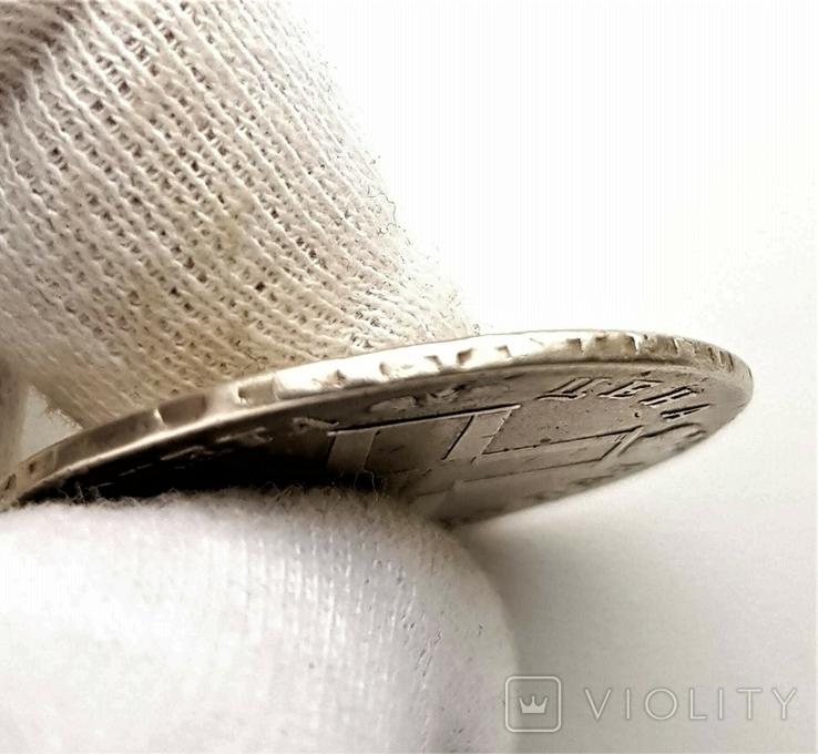 1 рубль 1799 (188), фото №5
