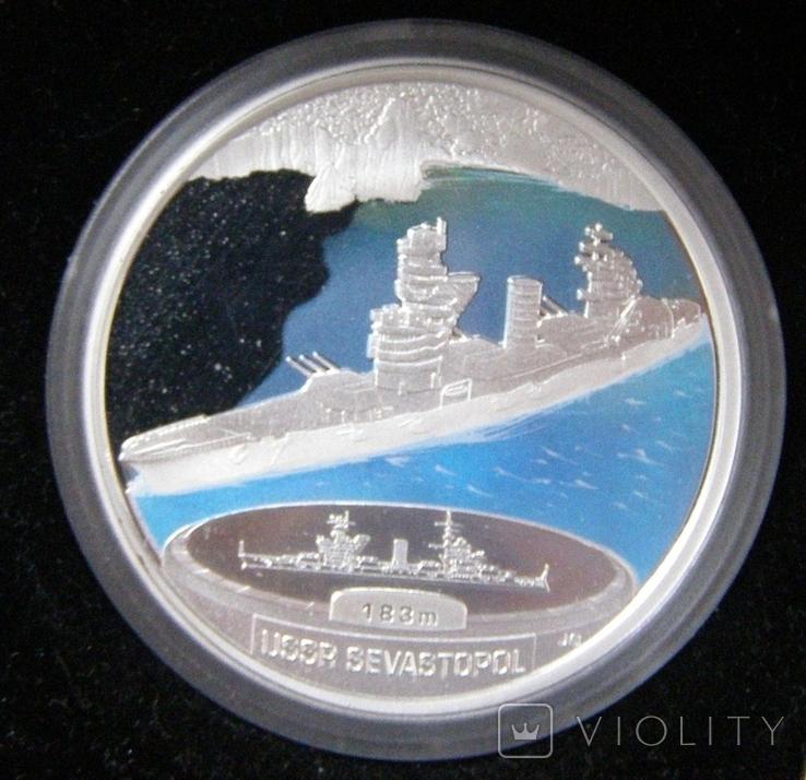 """Набор монет """"Исторические линкоры Второй Мировой войны"""", 2007 г., фото №8"""