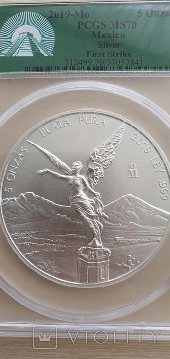 Серебрянная монета Libertad 5 oz PCGS MS70 2019, фото №2