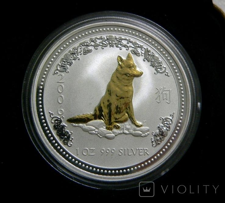 Год СОБАКИ, 1-й Лунар, Австралия, 2006 - унция, серебро ПОЗОЛОТА, фото №2