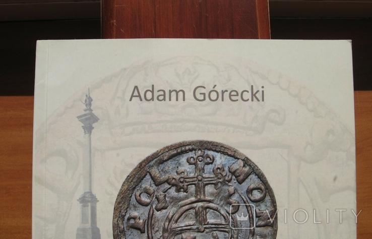 Адам Горецкий Полтораки Вазов каталог с автографом автора, фото №4