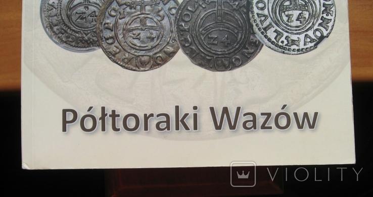 Адам Горецкий Полтораки Вазов каталог с автографом автора, фото №5