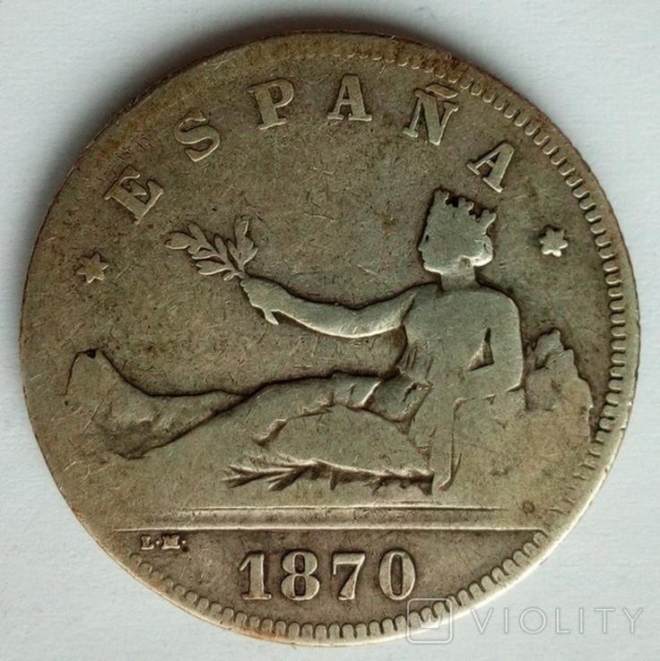 Испания 2 песеты 1870 г., фото №2