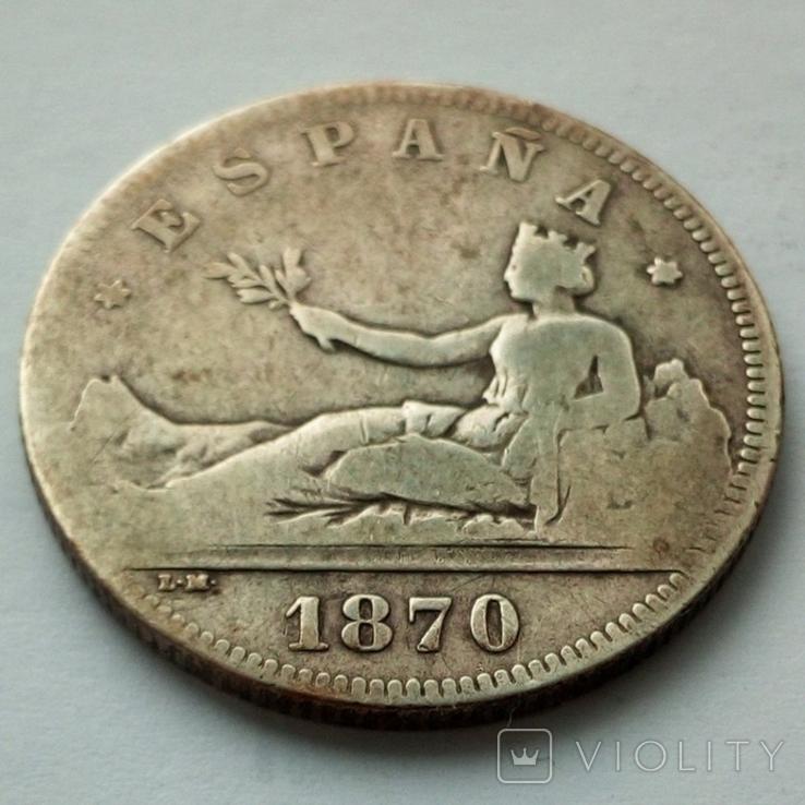 Испания 2 песеты 1870 г., фото №4