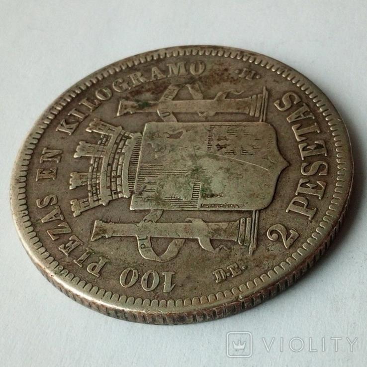 Испания 2 песеты 1870 г., фото №7