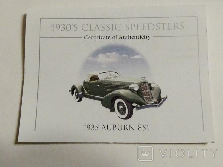 Классические спидстеры 30-х годов - Аубурн - серебро, унция, 2 доллара - ПОЛНЫЙ КОМПЛЕКТ, фото №6