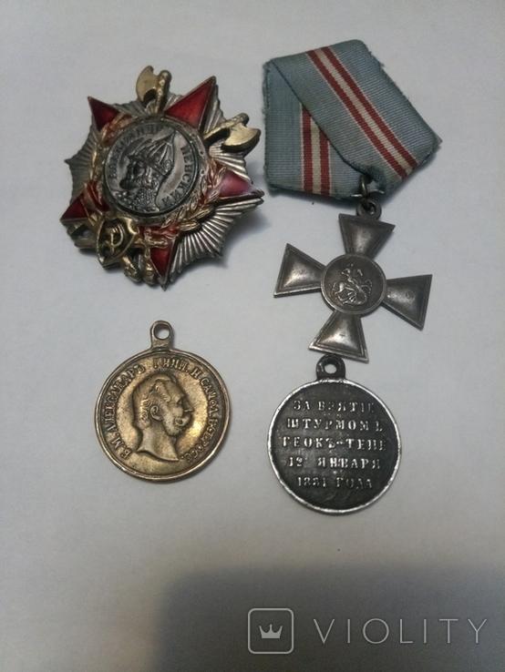 Копии орденов, фото №2