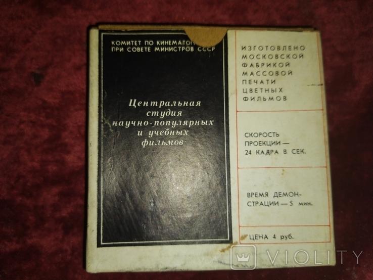 """Фильмокопия """"У Сиверского озера"""" + бонус, фото №3"""