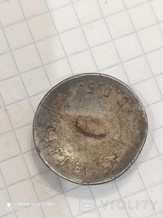 Срібний гудзик, фото №4