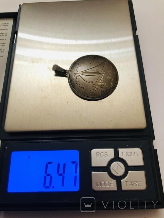 Кулон с Парусником серебро HP 835 штихель, фото №7