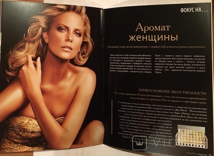 Коллекционный журнал Dior Very, n 7, 2009 / Диор, фото №5