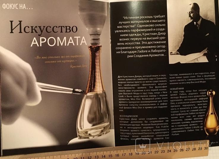 Коллекционный журнал Dior Very, n 7, 2009 / Диор, фото №7