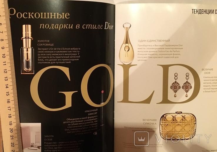 Коллекционный журнал Dior Very, n 7, 2009 / Диор, фото №10