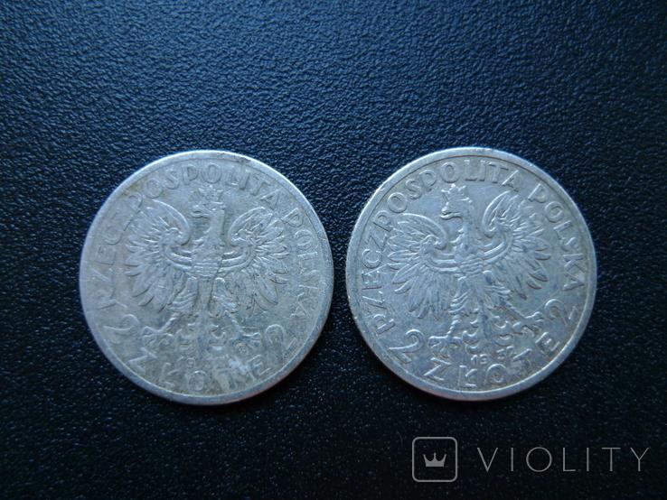 2 злотых 1932  6 штук, фото №4