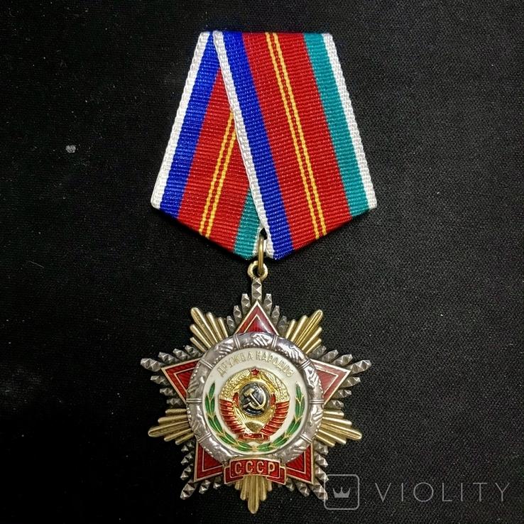 Орден Дружбы народов Копия, фото №6