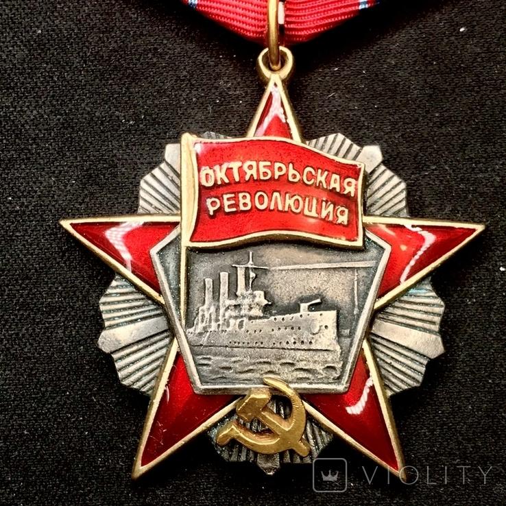 Орден Октябрьской Революции Копия, фото №3