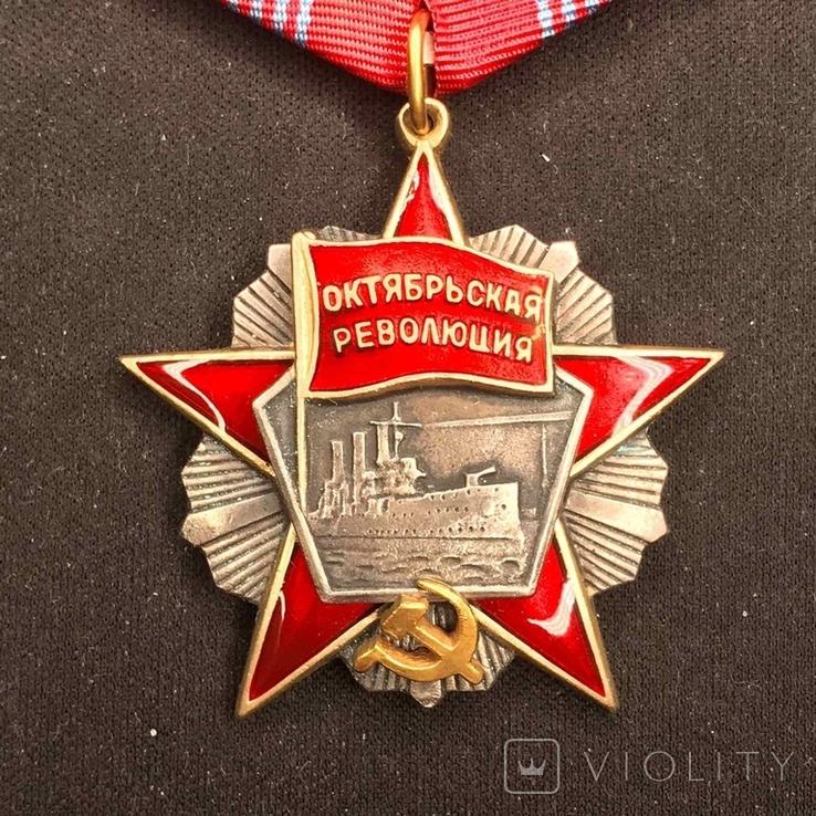 Орден Октябрьской Революции Копия, фото №8