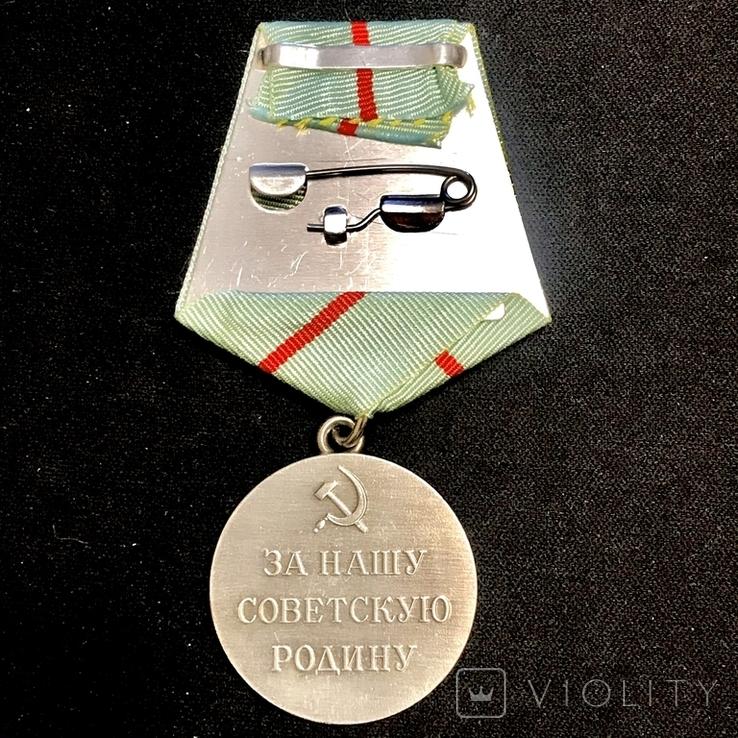 Медаль Партизан 1 степени Копия, фото №5