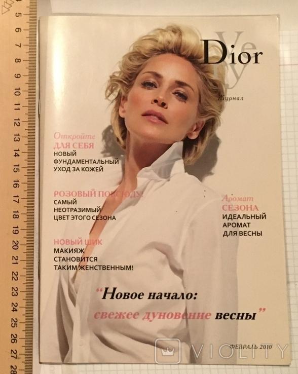 Коллекционный журнал Dior Very, декабрь, 2010 / Диор, фото №2