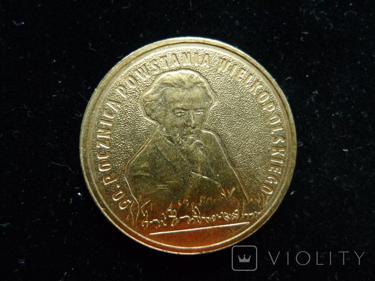 """2 злотых 2008 """"90 лет Великопольского восстания"""", фото №2"""