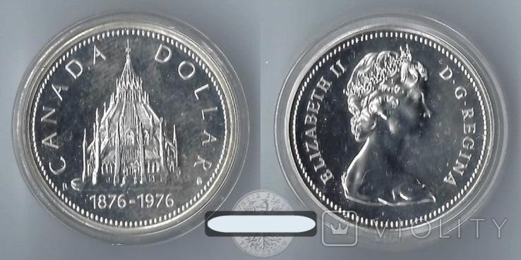 Канада 1 доллар 1976 серебро Парламентская Библиотека