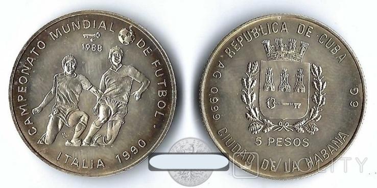 Куба 5 песо 1988 Футбол серебро АНЦ