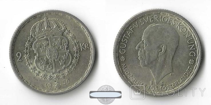 Швеция 2 кроны 1950 серебро Густав V аАНЦ