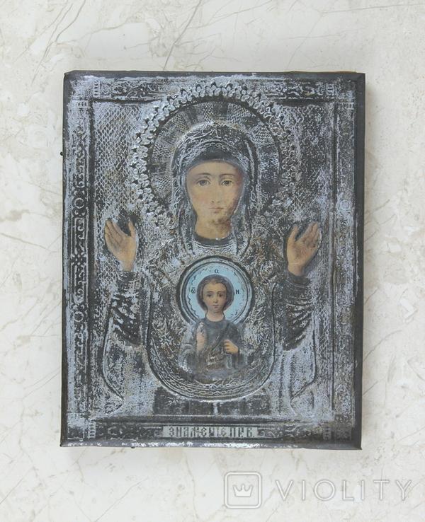 Икона Жако 18 х 22 см, фото №6