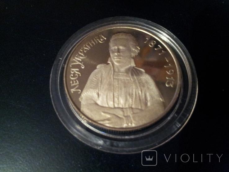 Леся Українка монета 200000 крб карбованців 1996 року, фото №2