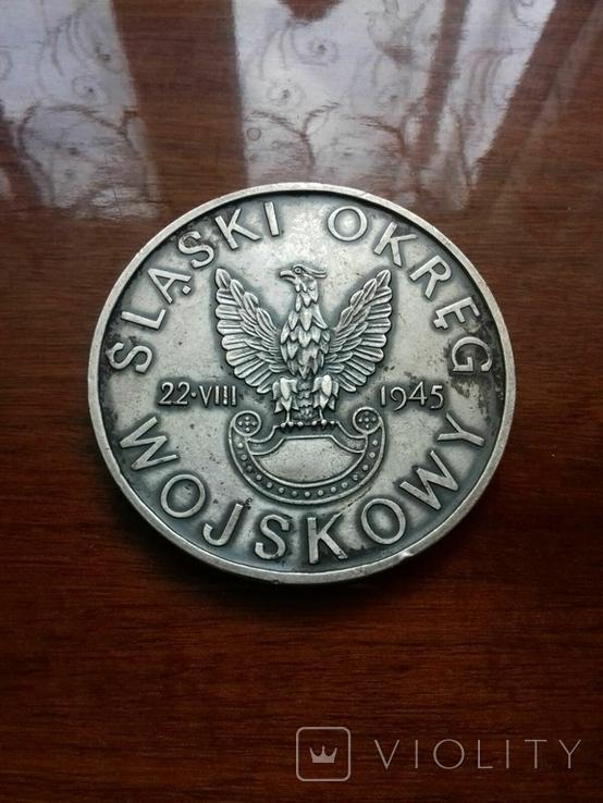 Настільна медаль SLASKI OKREG WOJSKOWY, фото №2
