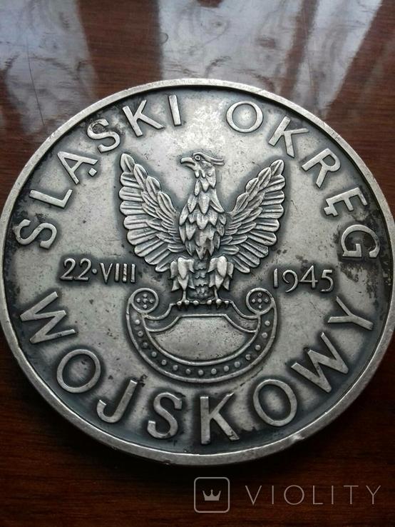 Настільна медаль SLASKI OKREG WOJSKOWY, фото №3