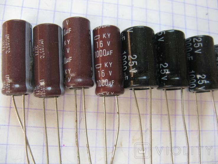 Радиодетали, фото №2