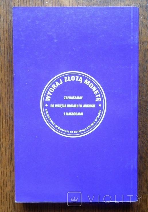 Janusz Parchimowicz Katalog monet polskich 1998, фото №4