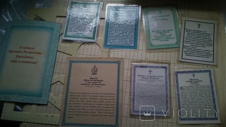 13 иконок печатаные не старые., фото №11