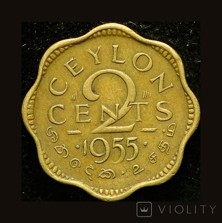 Британский Цейлон 2 цента 1955, фото №2