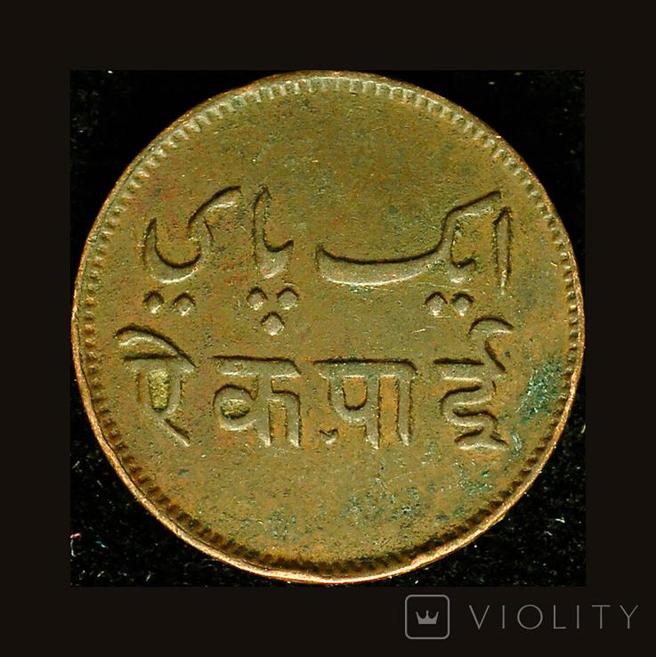 Британская Бенгалия 1 пай 1831, фото №3