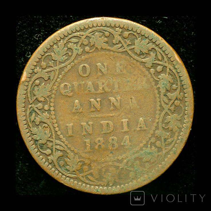 Британская Индия 1/4 анны 1884, фото №3