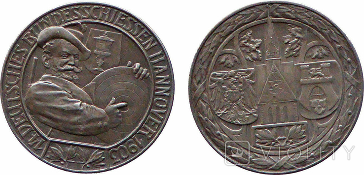 Медаль Германии 1903 Ганноверская стрелковая медаль