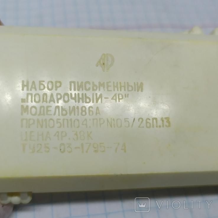 Коробочка для ручек. СССР, фото №7